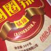 湘汝圈圈辣 100斤/桶 猛辣型 超辣辣椒酱 剁辣椒 餐饮装 鱼头剁椒