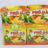 供应越南檬粉 调料鸡肉粉 底汤调料 火车头米粉调味包