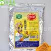 印度进口咖喱粉 泰式/越南/印度咖哩制作原料粉 500g 批发