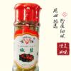 椒盐粉 小瓶装厂家直销批发味阳牌50克椒盐粉