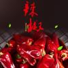贵州特产干辣椒火锅调味料批发500g散装新货打粉子弹头干辣椒包邮