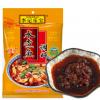 李记乐宝水煮鱼调料185g毛血旺四川特产调味品厂家直销火锅底料