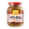 玉蕾虾仁菜脯227克 潮汕风味酱菜腌制萝卜干素食开胃特产批发零售