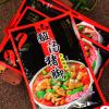 【厂家直销】乡下妹酸汤猪脚火锅底料200g贵州凯里酸汤