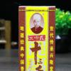 批发王守义十三香 麻辣鲜浓香型调味料 卤料香料调料食品佐料包邮