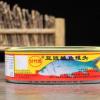 批发广东甘竹牌豆豉鲮鱼罐头227g即食淡水鱼速食下酒菜下饭菜包邮
