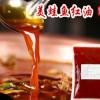 美蛙鱼头红油500g四川火锅底料红油底料