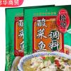 桥头酸菜鱼调料300g×40包批发鱼调料酸菜调料美味酸爽鱼调料