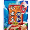 200g桥头麻辣水煮鱼调料×48包批发鱼调料麻辣鲜香现货供应