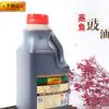李锦记蒸鱼豉油1.9L大桶酱油调味品批发一件代发生抽海鲜凉拌炒菜