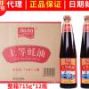 加加上等蚝油715g*12小瓶蚝油烧烤火锅蘸料调味耗油正品批发