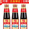 加加上等蚝油238g小瓶蚝油 烧烤火锅蘸料调味耗油正品批发