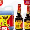 味事达味极鲜酱油380ml 760ml 1.6L 5L特级酿造非转基因大豆生抽