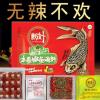 新好青花椒鱼调料220g水煮鱼调料家用商用批发直供批发火锅底料