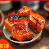 桥头重庆特产麻辣口味微辣特辣清油老火锅牛油底料500g手工制作