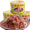 香菇酱下饭香牛肉拌面酱肉酱酱辣酱味肉酱菜180gX3罐拌饭酱