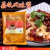 荔枝味烤鱼酱料1kg 锡纸烤鱼纸包鱼啵啵鱼酱料 烧烤酱料调料底料
