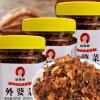 湖南特产下饭菜香辣外婆菜 二瓶560克自制农家咸菜瓶装泡菜酱菜