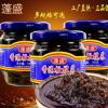香港橄榄菜450g*3大瓶装下饭菜广东潮汕特产咸酱吃粥咸菜