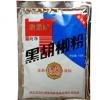 烹调 100g 鼎鼐黑胡椒粉