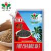 博闻黑胡椒粉227g*10 烧烤牛排羊排烤肉 海鲜调料 撒料