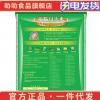 包邮福临门东北大米水晶米10kg中粮出品大米新米实惠装20斤批发