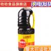 李锦记味极鲜酱油1.75L+赠150ml瓶酱油酿造凉拌蘸炒菜