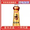 包邮金龙鱼食用油凉拌调味烹饪火锅纯芝麻香油 400ML*2批发