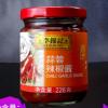 李锦记蒜蓉辣椒酱226g炒菜腌制蘸料火锅拌面拌饭下饭小米辣剁椒酱