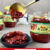 老吉师酱香红油郫县豆瓣酱500g四川特产炒川菜调料家用豆办酱