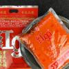 重庆红99火锅底料400g 多功能红99红九九浓缩牛油麻辣佐料