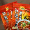 云南特产曲靖红源老家辣子鸡调料160克火锅底料 沾益辣子鸡