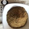 甘肃新疆孜然粉 纯粉 餐饮 烧烤 代加工 食品配料 复合料添加
