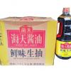 海天鲜味生抽酱油 1.9 L * 6瓶/箱 凉拌炒菜调味酱油