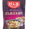 好人家老坛酸菜鱼调料 350g * 30袋/件 泡菜鱼调料酸汤鱼底料