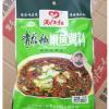 满江红青花鱼嫩鱼调料 260g * 40袋/箱 川渝特色水煮鱼调料