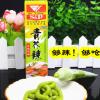 天力青芥辣芥末膏43g支芥辣根日本风味寿司料理海鲜蘸料非进口