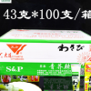 天力青芥末膏43g*100支/箱青芥辣日本风味寿司海鲜蘸料非进口芥辣