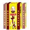 【包邮】王守义十三香粉45g调料粉家用炒菜煲汤干鲜调味品批发