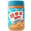 四季宝柔滑花生酱颗粒花生酱340g/510g/1000g 面包酱火锅蘸酱即食