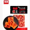 【包邮】名扬老火锅底料牛油麻辣360g手工重庆四川火锅底料批发