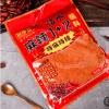 尼罗非麻辣1+2沾水蘸料烧烤麻辣辣椒面2KG厂家直销 现货批发