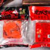 重庆秋霞老火锅底料500g火锅牛油重庆味老火锅底料现货批发