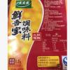 10公斤太太乐鲜香宝 火锅专用调味料 大包装 量大可优惠