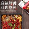 重庆特产厨老倌麻辣鱼调料水煮鱼调料200g鱼调料
