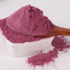 紫薯粉厂家定制 五谷杂粮粉糕点烘焙原料散装脱水熟紫薯粉批发