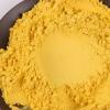 南瓜粉厂家定制 脱水蔬菜熟南瓜粉南瓜饼原料代餐粉熟南瓜粉