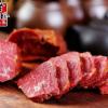 华珍干牛肉360g醇香牛肉四川阆中特产小吃清真牛肉干传统零食小吃