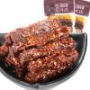 包邮棒棒娃麻辣牛肉500g麻辣味散装称重四川成都特产零食小吃