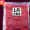 靖江猪肉脯g散装猪肉铺干斤整箱食小吃斤休闲食品特产